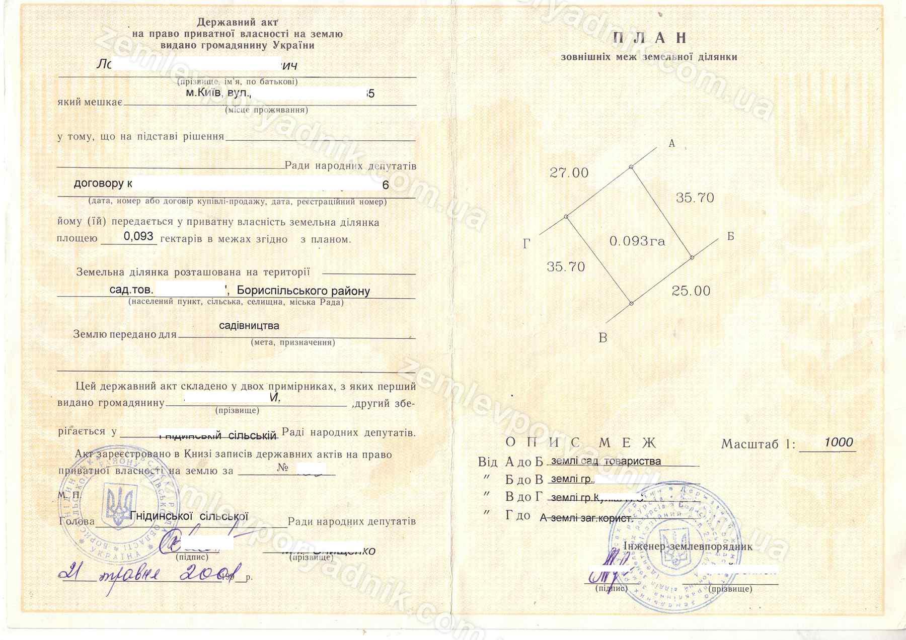 Киселихинский госпиталь для ветеранов войн - 4 отзыва